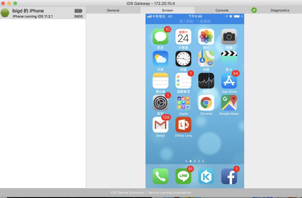 eggPlant-安裝iOS Gateway