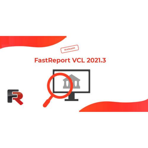 Hey ! 如果您想要快速地完成您的報表 - 那麼一定非常需要 FastReport!