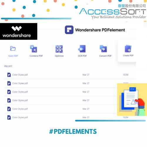 Wondershare PDFelement PDF檔案編輯工具