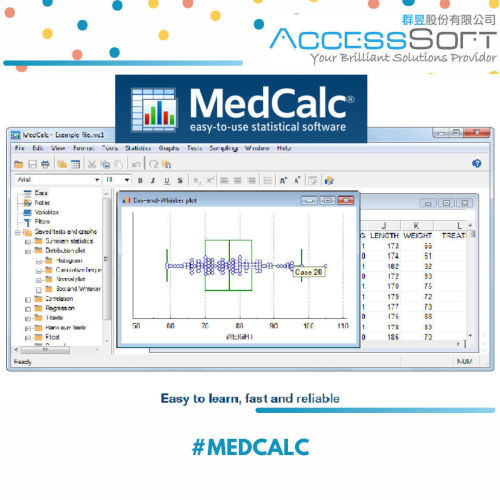 MedCalc 醫學統計分析軟體