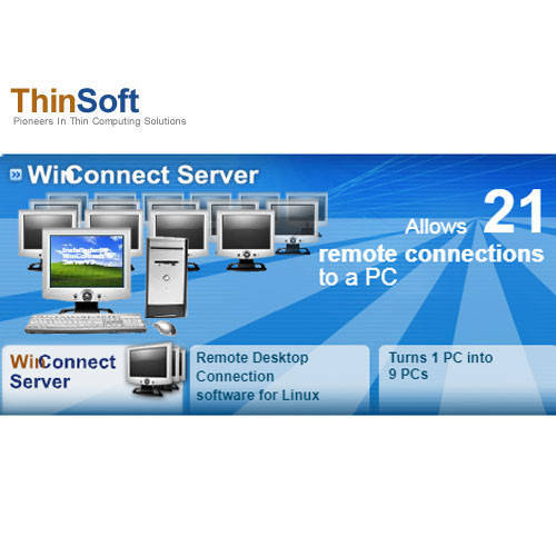 WinConnect Server VS 遠端桌面連接管理