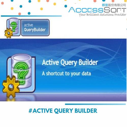 Active Query Builder 資料庫開發管理工具