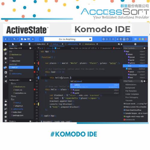 Komodo IDE 動態程式開發工具