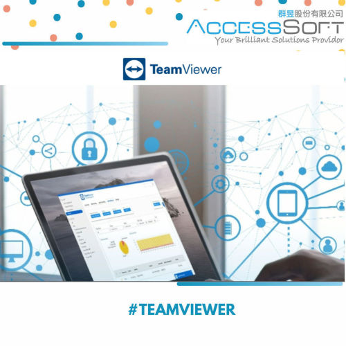 TeamViewer 14 遠端連線控制軟體