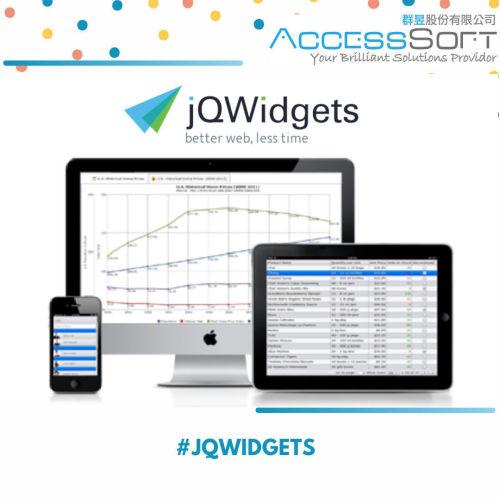 jqwidgets 前端元件開發工具庫