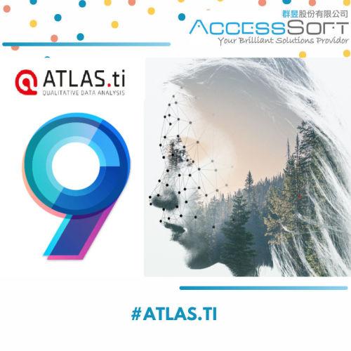 ATLAS.ti 9 質性分析軟體