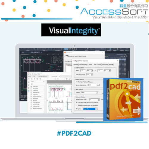 pdf2cad v12 PDF轉換cad檔案工具
