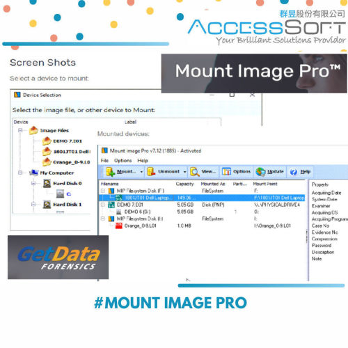Mount Image Pro 鏡像文件虛擬工具