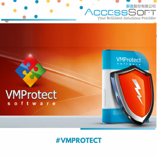 VMProtect 軟體代碼保護軟體