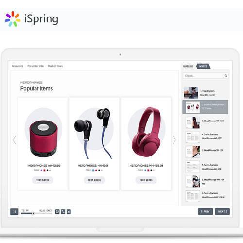 iSpring Suite 9 數位教材製作工具