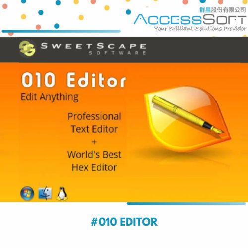 010 Editor Version 10 十六進制編輯器