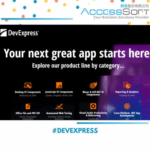DevExpress Universal Subscription .NET第三方開發工具