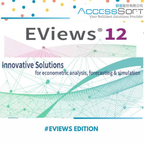 EViews 12 計量經濟分析