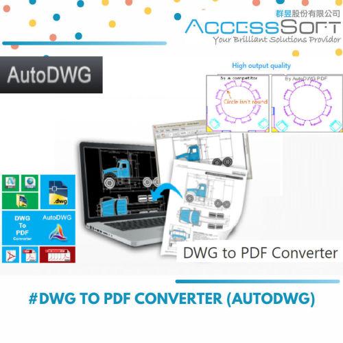 Autodwg DWG to PDF Converter  AutoCad DWG檔轉PDF工具