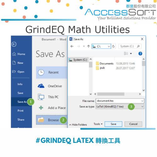 GrindEQ LaTeX 轉換工具