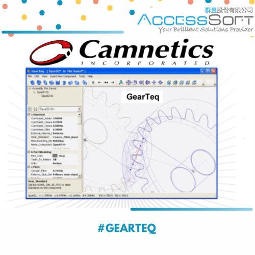 GearTeq 齒輪實體模型設計軟體
