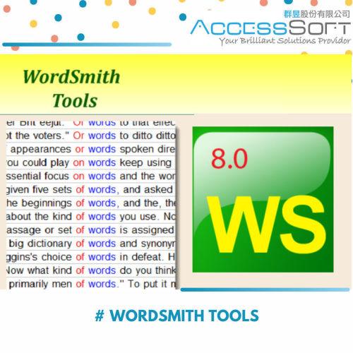 WordSmith Tools 文字處理軟體