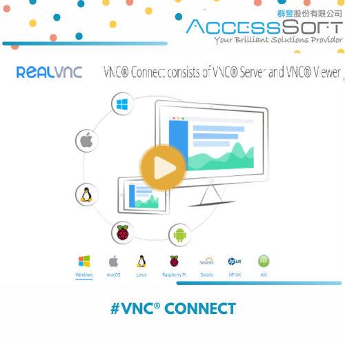 VNC Enterprise 遠端遙控軟體