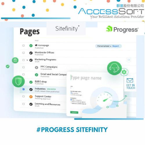 Progress Sitefinity CMS系統(網頁內容管理平台)