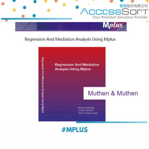 Mplus 8.6 統計分析軟體