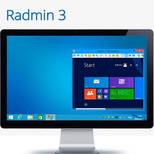 Radmin 3.5 遠端控制軟體