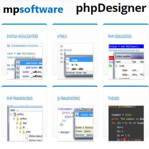 phpDesigner 8 PHP網站程式設計軟體