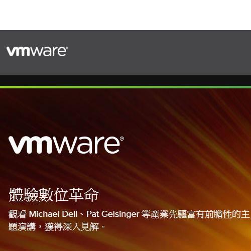 VMware Workstation Pro 16  虛擬機器軟體