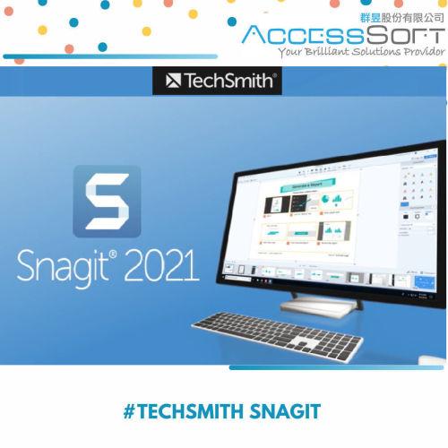 Techsmith SnagIt 螢幕影像擷取程式
