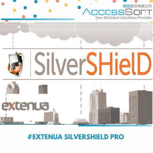Extenua SilverSHield Pro SSH2/SFTPWindows伺服器連線軟體