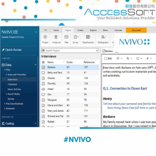 NVivo 12 for Windows 質性分析軟體