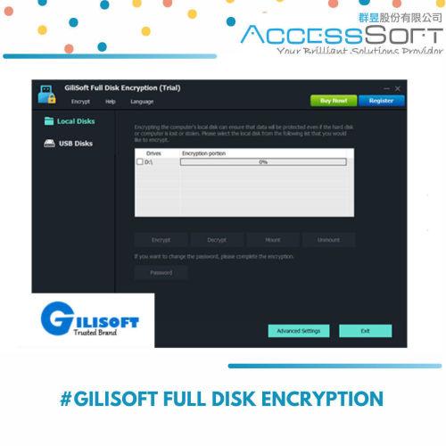 Gilisoft Full Disk Encryption 檔案安全工具